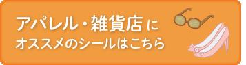 button_ap.png
